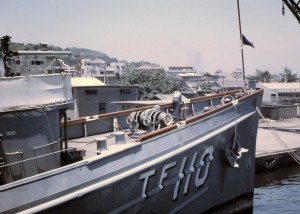 USS Quapaw - photo taken at Cam Ranh Bay in April 1969